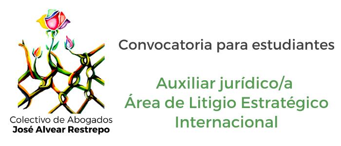 Convocatoria para el cargo de auxiliar jurídico(a) para el Área de Litigio Internacional